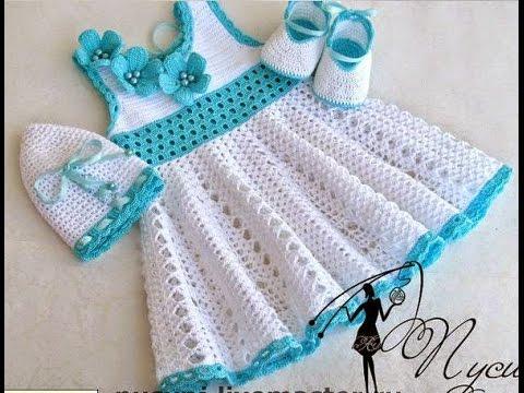 crochet baby dress| free |vintage crochet baby dress pattern|10 cxdrkzh