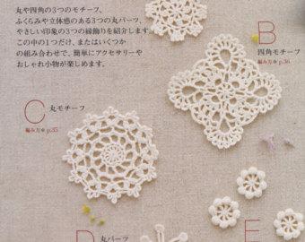 Crochet motifs free motif crochet patterns hvvfvzb