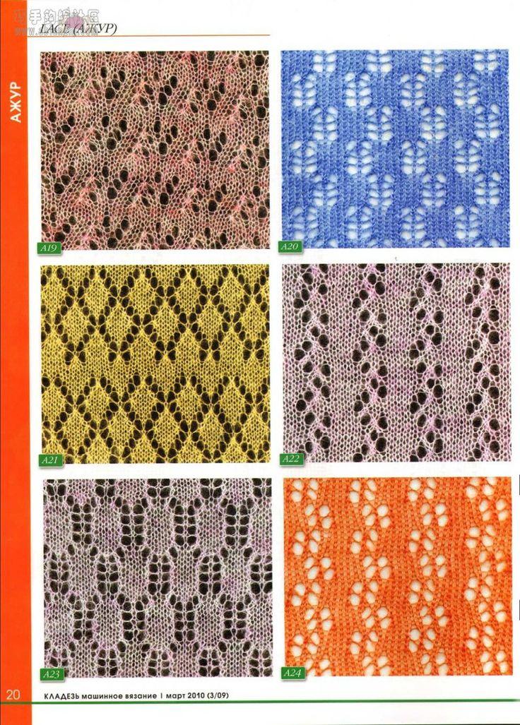 knitting machine patterns 新型镂空花图案 - 紫苏 - 紫苏的博客 · knitting stitch patternsknitting machine ... wvxwrqp