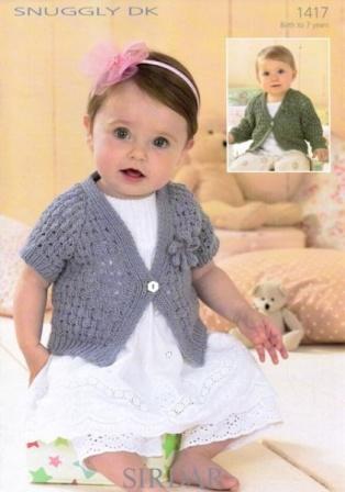 Sirdar Knitting Patterns knitting pattern - sirdar 1417 - snuggly dk - baby girls cardigans vpozkzt