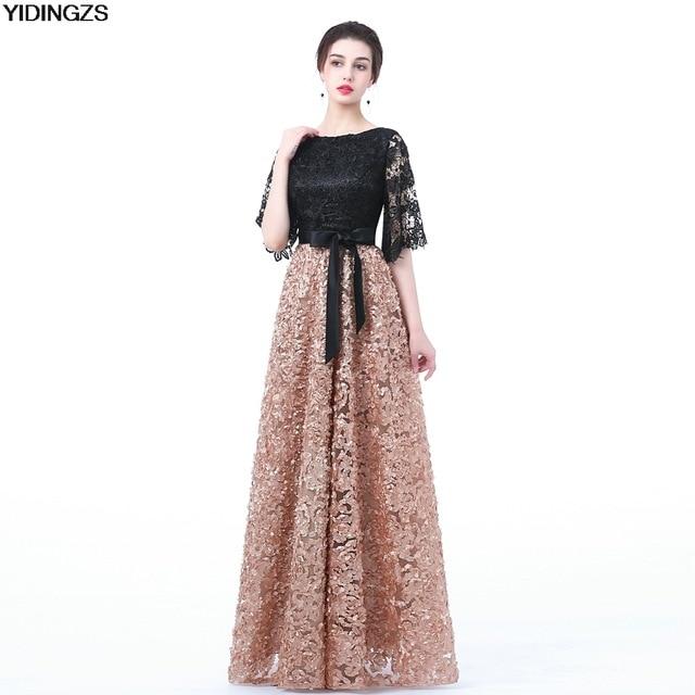 Beautiful and elegant floor length dresses for women