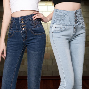High Quality Latest High Waist Ladies Jeans Top Design - Buy High